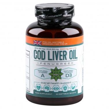 Масло от черен дроб на риба треска със Сминдух / Cod Liver Oil Cvetita Herbal