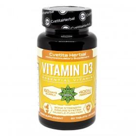 Витамин Д3 / Vitamin D3 400 IU Cvetita Herbal - 60 таблетки