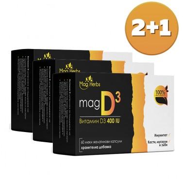 Витамин Д3 / Vitamin D3 400IU - MagD3 MagHerbs 60 капсули - 2 + 1 подарък