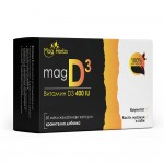 Витамин D3 / Vitamin D3 400IU - MagD3 MagHerbs 60 капсули
