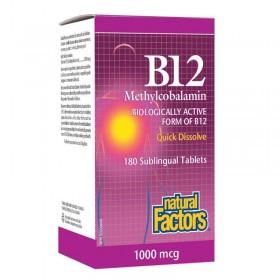 Витамин B12 Метилкобаламин / Vitamin B12 Methylcobalamin 1000 µg Natural Factors - 90 таблетки