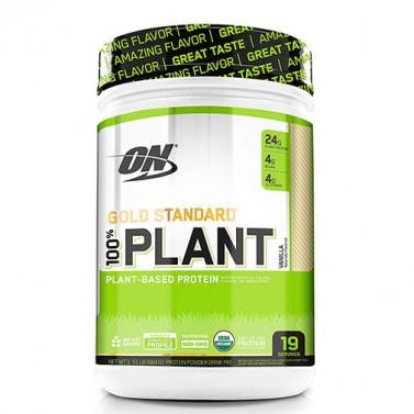 100% растителен протеин Gold Standard OPTIMUM NUTRITION