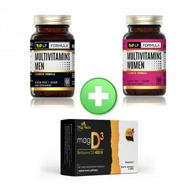 Мултивитамини за мъже и жени + подарък MagD3