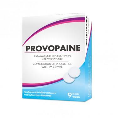 Провопейн / Provopaine – при вирусни и бактериални инфекции PHARMEX - 9 Таблетки